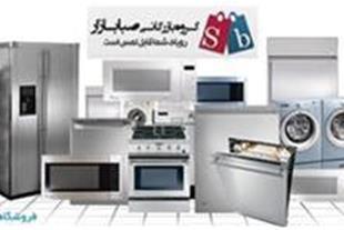 مشاوره و خرید لوازم خانگی در مشهد
