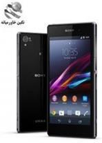 کمترین قیمت گوشی Sony Xperia Z1