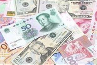 نقل و انتقال ارزی بین المللی