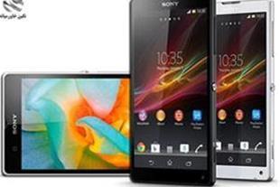 ارزان ترین قیمت برای خرید گوشی Sony Z
