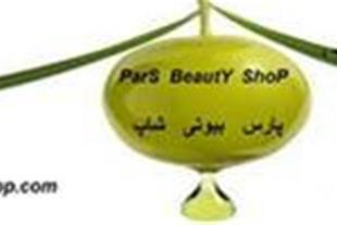 فروش لوازم خانگی آرایشی زیبایی لاغری
