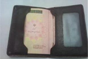 جلد پاسپورت و کیف مدارک