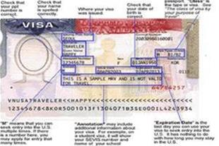 وقت سفارت آمریکا در اتریش
