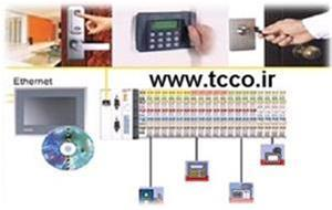 سیستم مدیریت تردد و دسترسی - 1