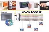 سیستم مدیریت تردد و دسترسی
