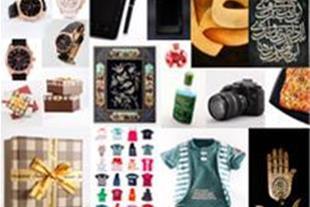 عکاسی صنعتی ، تبلیغاتی