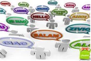 مترجم آنلاین در سراسر کشور