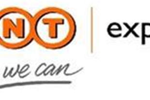 پست سریع داخلی و بین المللی (TNT & TPG)