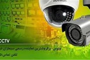 دوربین-خمینی شهر