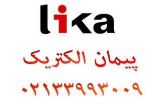 -لیکا انکودر- -اینکودر فروش  ENCODER LIKA