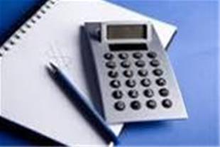 خدمات مالی و خدمات مالیتی و خدمات حسابرسی