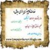 خدمات کامپیوتری براری «بابل»