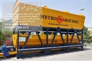 ماشین سازی مترو سازنده انواع ماشین الات ساختمانی