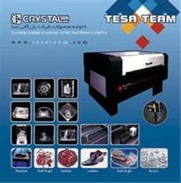 فروش جدیدترین دستگاه های برش و  حکاکی لیزری کریستا