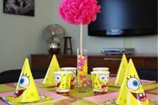 بی بی پارتی طراح و مجری جشنهای کودک دلبند شما