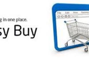 خرید منزل و محل کارتان را به ما بسپارید