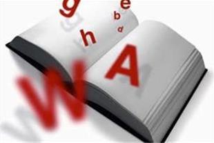 تدریس خصوصی و نیمه خصوصی زبان انگلیسی - 1