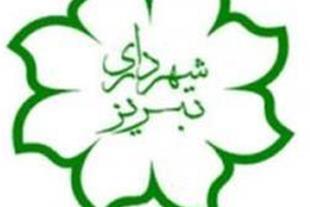 کارخانه کارواش اتوماتیک در ایران
