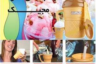 خرید بستنی ساز مجیک اصل با گارانتی