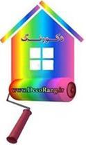 طراحی و اجرای دکوراسیون خانه