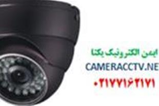 دوربین دام 700 tvl
