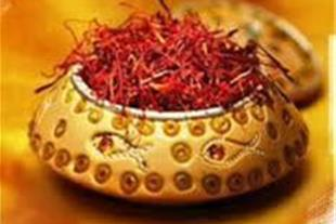 فروش ویژه زعفران خالص ایرانی