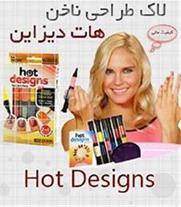 فروش طراحی ناخن هات دیزاین