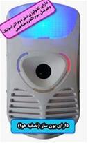 دستگاه دور کننده موش سوسک MULTI FUNCTION+تصفیه هوا