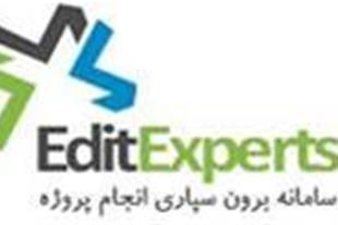 EDEX موسسه ی شامل دپارتمان های طراحی وب سایت ، ب