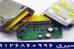 تعمیرات کامپیوتر ایربگ