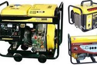 موتور برق(بنزینی ، دیزل ، گازی)