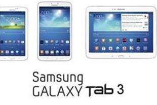 طرح اصلی تبلت Samsung Galaxy tab3 w5200 ده اینچی