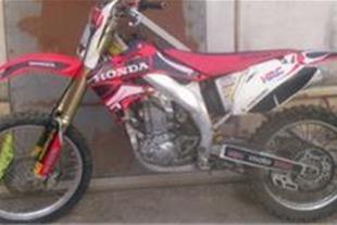 هندا crf 450