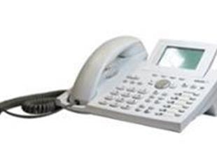 فروش گوشی تلفن اسنام 360