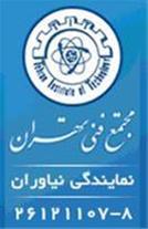 گروه معماری مجتمع فنی تهران نمایندگی نیاوران