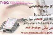 هاشور ابرو آرایش دائم لب چشم کرمان