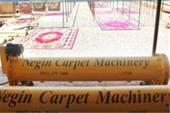 تولید و فروش دستگاه آبگیر لوله ای فرش