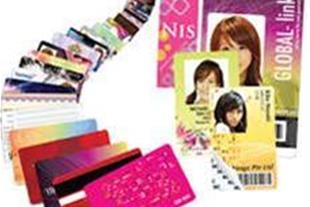 مرکز تخصصی چاپ افست  کارتهای پی وی سی،کارت ویزیت