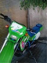 فروش kdx 250