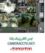 پک کامل دوربین مداربسته ارزان - 1