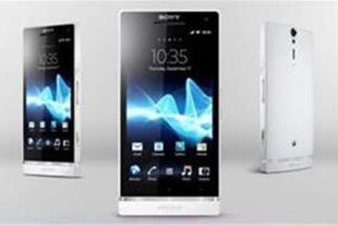گوشی طرح اصلی Sony Xperia S