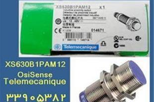 فروش سنسور پراکسیمیتی  تله مکانیک مدل: XS630B1PAM1