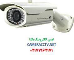 فروش دوربین پلاک خوان - 1