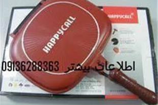 نمایندگی رسمی فروش و خدمات تابه دوطرفه هپی کال