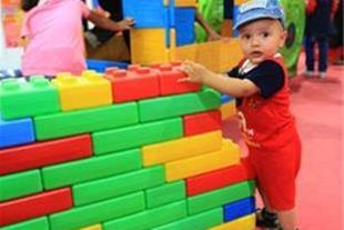 اسباب بازی های بزرگ مهد کودک