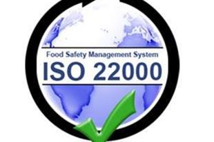 استانداردسیستم مدیریت ایمنی و بهداشت مواد غذایی