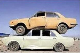 خریدار خودرو فرسوده در شیراز