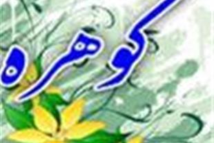 فروش گلاب غلیظ و سبک کاشان