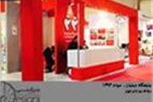 طراحی و ساخت غرفه نمایشگاهی دیزاینی