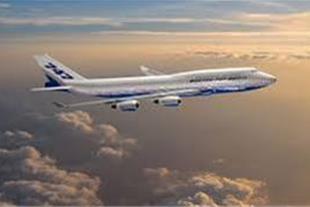 کمترین نرخ پرواز های خود را از ما بخواهید.